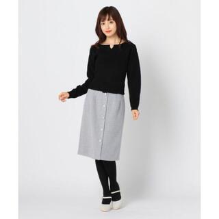 ミッシュマッシュ(MISCH MASCH)のMISCH MASCH❤︎ツイード装飾タイトスカート (ひざ丈スカート)