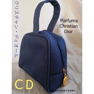 Christian Dior - ChristianDior クリスチャンディオール ポーチ バッグ 未使用品♥️