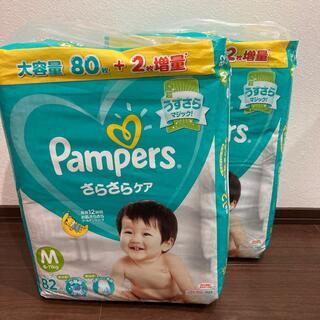 P&G - パンパース 大容量 テープタイプ Mサイズ 2袋