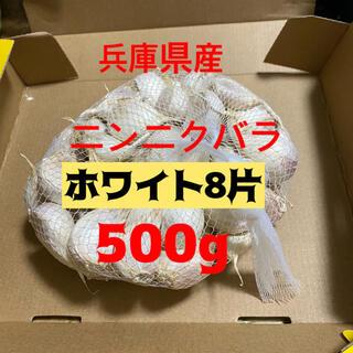 兵庫県産 ニンニクバラ 500(野菜)