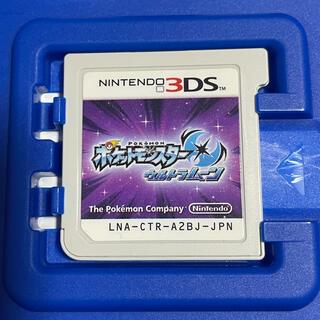 ポケモン - ポケットモンスター ウルトラムーン 3DS