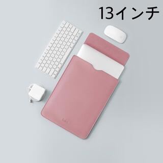 パソコンケース 13インチ*ピンク*PCケース MacBookケース iPad