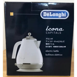 DeLonghi - デロンギ アイコナ・キャピタルズ KBOC1200J-W