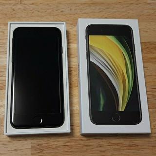 iPhone - iphonese 第2世代 本体 ブラック 64GB