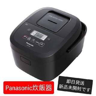 Panasonic - 【未開封】Panasonic炊飯器 SR-FE109-K