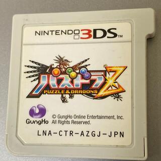 パズドラZ(携帯用ゲームソフト)