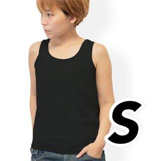 Sサイズ タンクトップ 黒 ブラック さらし ナベシャツ 胸つぶしシャツ