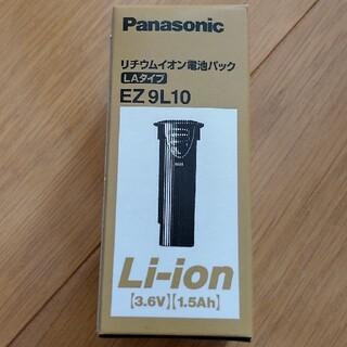 Panasonic - リチウムイオン電池パック