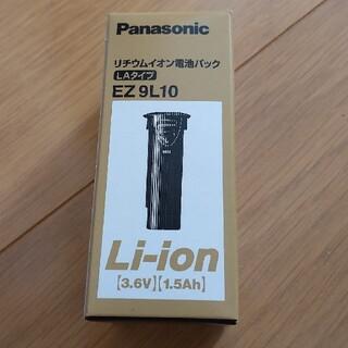 パナソニック(Panasonic)のリチウムイオン電池パック(工具/メンテナンス)