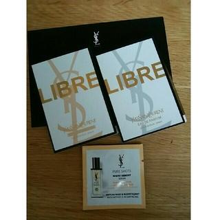 イヴサンローランボーテ(Yves Saint Laurent Beaute)のピュアショットナイトセラムサンプルとリブレ×2(美容液)