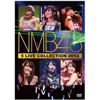 NMB48 - NMB48/5 LIVE COLLECTION 2014〈7枚組〉新品未開封