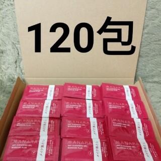 maNara - マナラホットクレンジングゲルマッサージプラス 120包