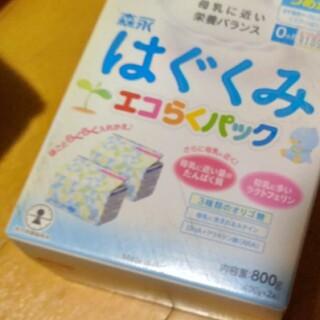 森永乳業 - 新品◆はぐくみ エコラク 粉ミルク