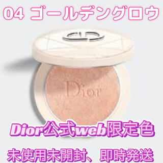 ディオール(Dior)のディオールスキンフォーエヴァークチュールルミナイザー 04ゴールデングロウ(フェイスカラー)