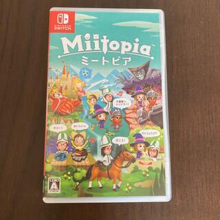Nintendo Switch - Miitopia ミートピア Switch