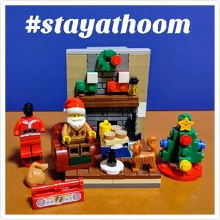 レゴ(Lego)のレゴ★サンタ ステイホームVer. オリジナルアレンジ 美品(その他)