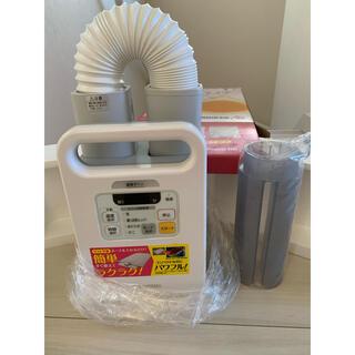 アイリスオーヤマ - アイリスオーヤマ ふとん乾燥機
