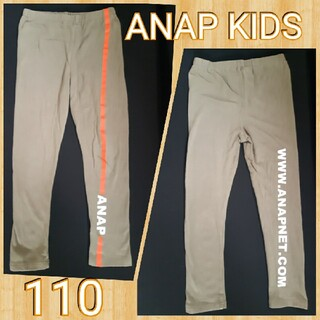 アナップキッズ(ANAP Kids)のANAP KIDS ライン ロゴ レギンス 110(パンツ/スパッツ)