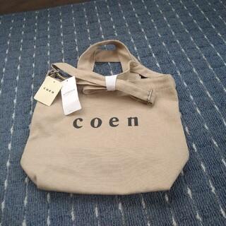 coen - 新品 コーエン 2WAYトート