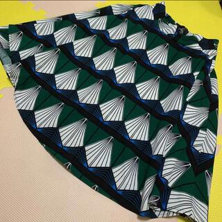 アメリヴィンテージ(Ameri VINTAGE)のmeridian スカート(ひざ丈スカート)