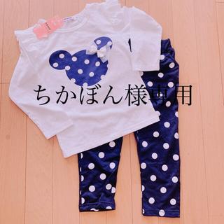 可愛い上下セットアップ♡110♡長袖Tシャツズボンドットフリルパジャマにも
