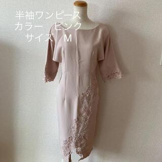 半袖ワンピース カラー ピンク サイズ M(ひざ丈ワンピース)