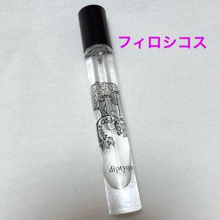 diptyque - ディプティック オードトワレ 7.5ml フィロシコス