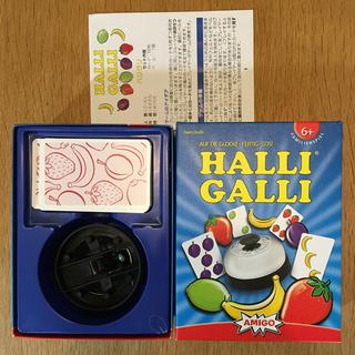 HALLIGALLIハリガリ カードゲーム ボードゲーム