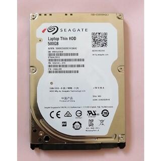500GB 2.5インチハードディスク