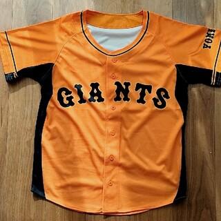 ミズノ(MIZUNO)の2021年ジャイアンツユニフォーム&丸選手ピンズのセット(応援グッズ)