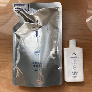 コーセー(KOSE)の米肌 肌潤美白化粧水詰め替え➕ミニボトルセット♡(化粧水/ローション)