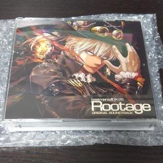 beatmania IIDX 26 Rootage soundtrack