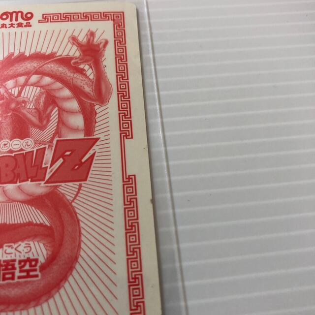 ドラゴンボール(ドラゴンボール)のドラゴンボール カード 丸大食品 エンタメ/ホビーのアニメグッズ(カード)の商品写真
