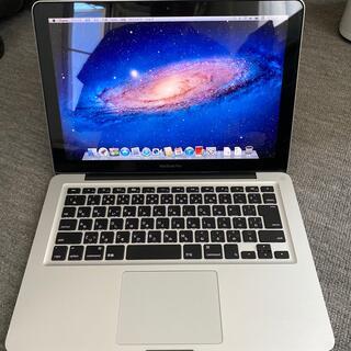 Apple - MacBook Pro A1278 シルバー