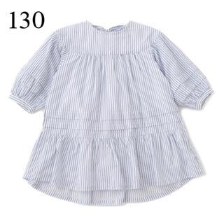 プティマイン(petit main)の新品 プティマイン タックフリルワンピース 130(ワンピース)