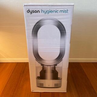 Dyson - Dyson ダイソン 加湿器 サーキュレーター ハイジェネックミスト MF01