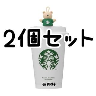 Starbucks Coffee - ♡2個♡ スターバックス リユーザブルカップ ドリンクホールキャップ ベアリスタ