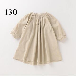 プティマイン(petit main)の新品 プティマイン バックリボンギャザーワンピース 130(ワンピース)