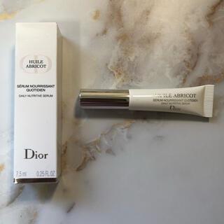 ディオール(Dior)のDior ネイルエッセンスオイル 7.5ml(ネイルケア)