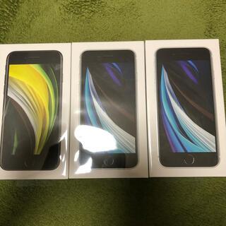 アップル(Apple)のiPhone se 第二世代 3台まとめ売り(スマートフォン本体)