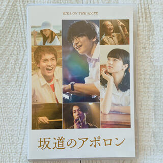 ショウガクカン(小学館)の坂道のアポロン DVD-BOX(日本映画)