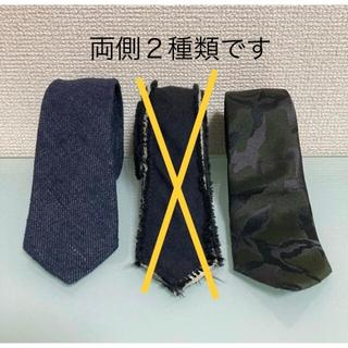 ディオールオム(DIOR HOMME)のDior Homme krisクリス期人気完売ネクタイ3本セット ほぼ新品 細巾(ネクタイ)