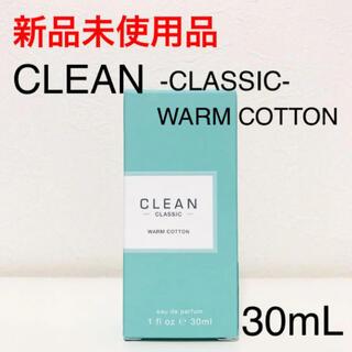 クリーン(CLEAN)の【新品】クリーン クラシック ウォームコットン オードパルファム 30mL(ユニセックス)