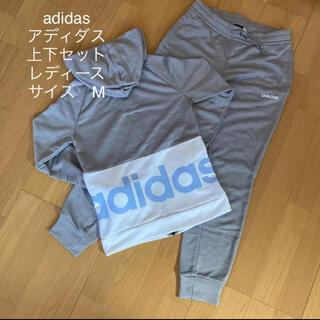 アディダス(adidas)のadidas  アディダス  上下セット  レディース  サイズ M(ウェア)
