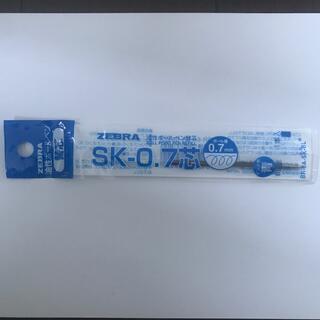 ゼブラ(ZEBRA)のゼブラ ボールペン替芯 SK-0.7芯 青1本(ペン/マーカー)