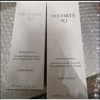 COSME DECORTE - 【新品未開封】コスメデコルテ AQ ホワイトニング ローション&エマルジョン