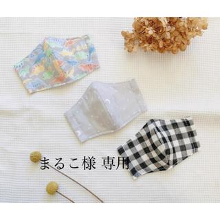 ハンドメイド  インナーマスク (外出用品)