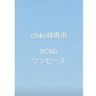 ビーシービージーマックスアズリア(BCBGMAXAZRIA)のchiko様専用 BCBG ネイビー ワンピース(ひざ丈ワンピース)