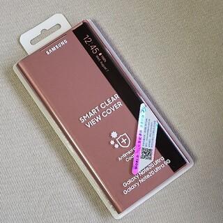 サムスン(SAMSUNG)の美品 Galaxy Note20 Ultra 5G  クリアビューカバー ケース(Androidケース)