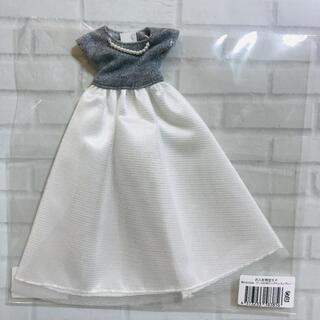 リカちゃん✨✨パール付きロングドレス